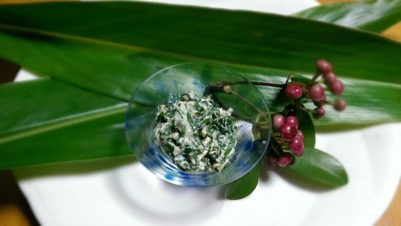 沖縄島野菜ニガナの白和え