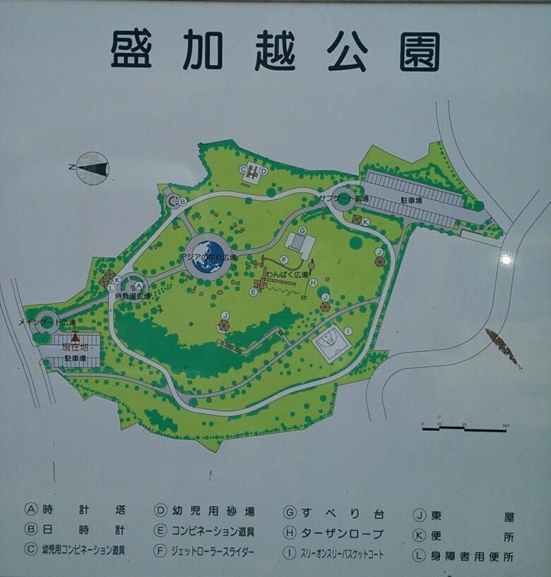 宮古島 盛加越公園