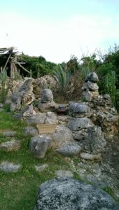 天海山の石段