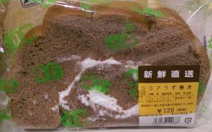 ココア味のうずまきパン