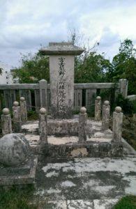 熊野三所大権現