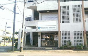 宮古島body care