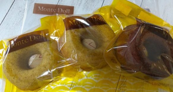 モンテドールの焼きドーナツ